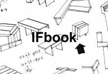 IFbook / libro d'artista ed infinite ipotesi