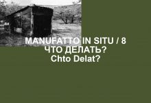 M_manufatto in situ 8