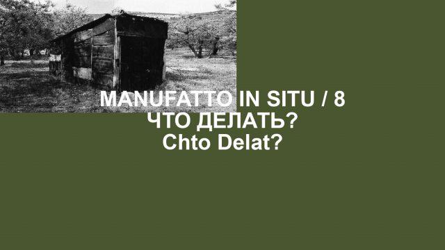 M_manufatto in situ 8